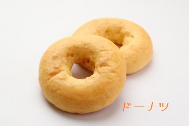 手づくドーナツ