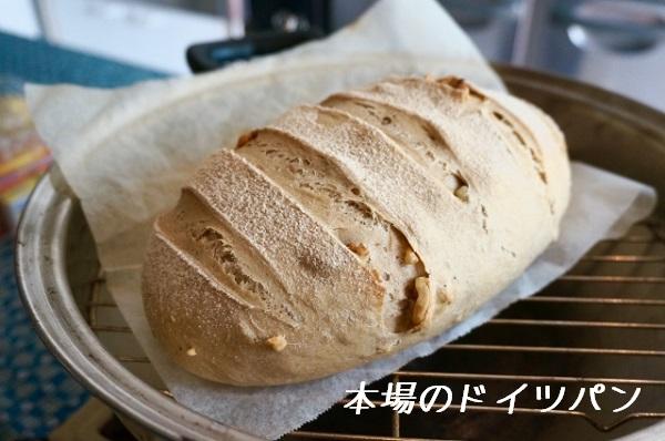 本場のドイツパン