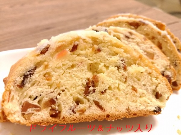 全粒粉ドイツパン